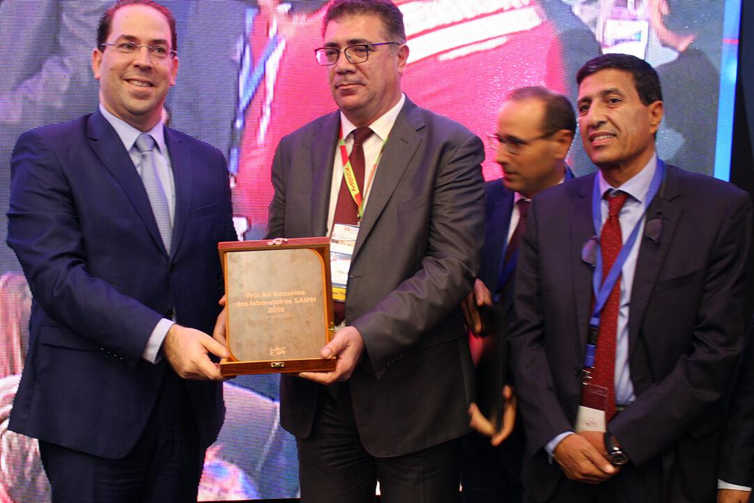 Cérémonie de remise du prix Ali Bousnina SAIPH 2018